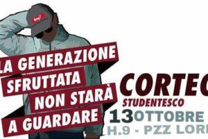"""Cosenza, il 13 ottobre corteo studentesco, """"basta ricatti"""""""