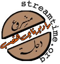 logo streamtime