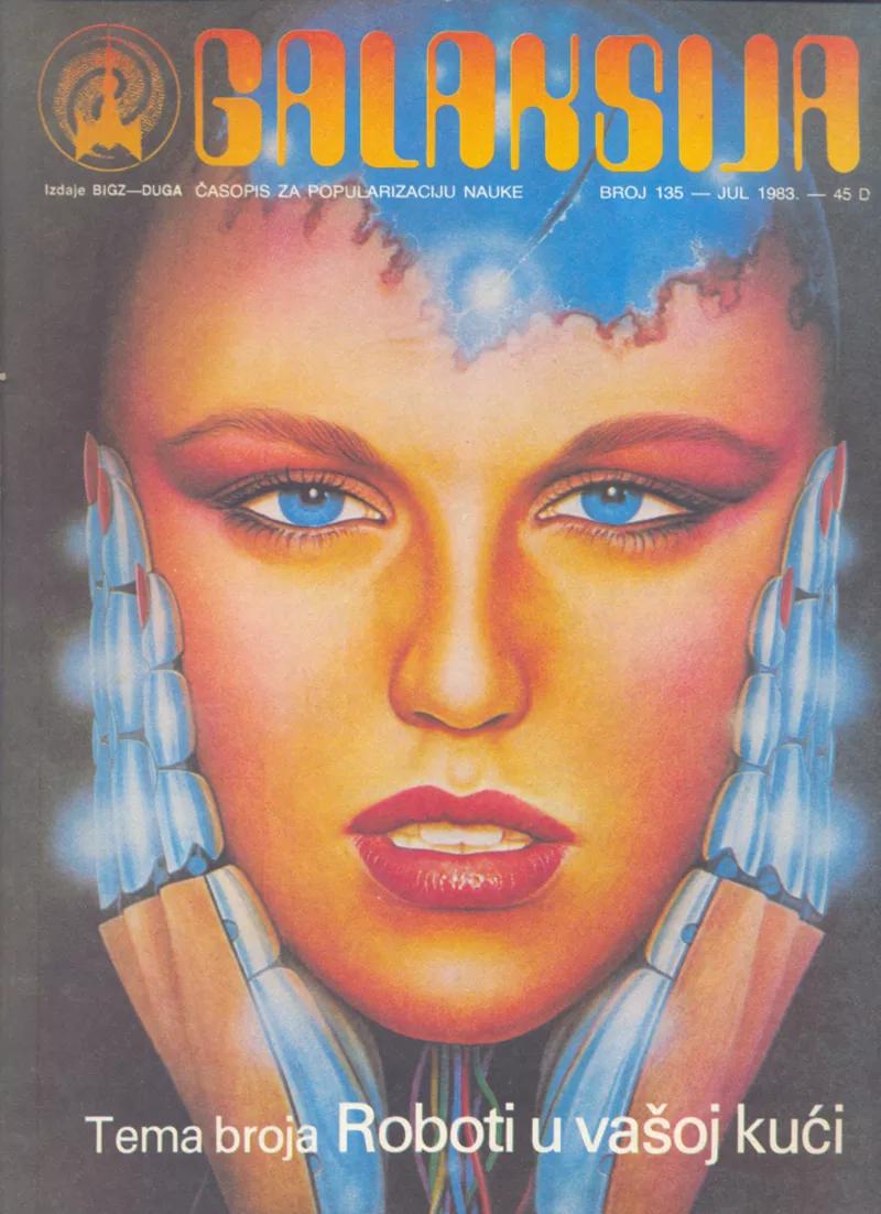 rivista_galaksija_yugoslavia_1983
