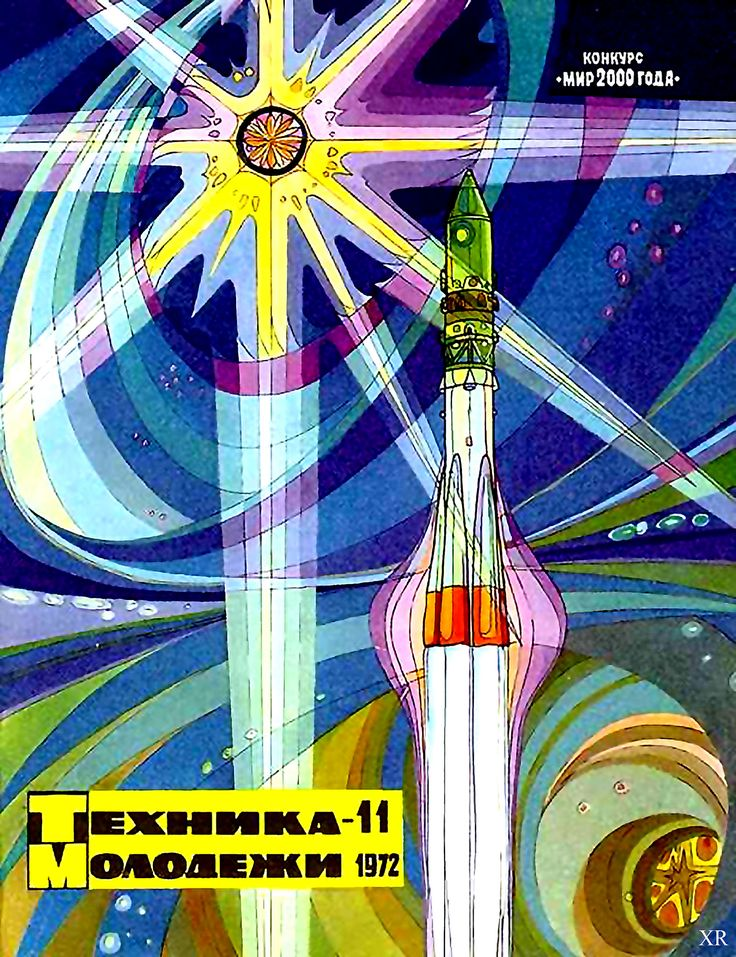 rivista_tekhnika molodezhi_unione_sovietica_1972