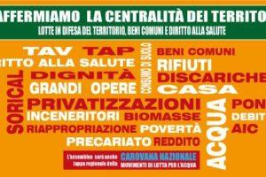 Riaffermiamo la centralità dei territori. Sabato a Lamezia assemblea pubblica con Vincenzo Miliucci e Graziella Bastelli.